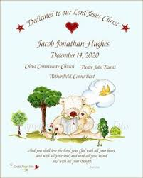 personalized baby dedication gifts baby dedication personalized print bunny family dedicates baby