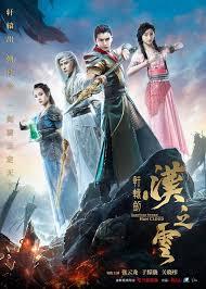 watch chinese dramas free chinese movies online engsub