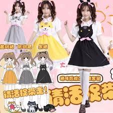 Neko Halloween Costume Neko Atsume Dress Pocket Tokyo Store Powered