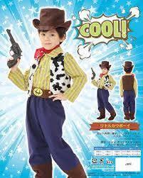 Halloween Costumes Cowboy Aquakids Rakuten Global Market Cowboy Kids Cowboy