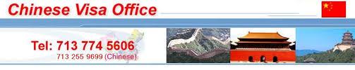 china visa china visa form china visa application china