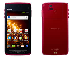 the newest android phone arrows es fujitsu s android phone is just 6 7mm thick and