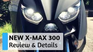 x max 300 2017 walkaround details