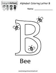 printable phonics worksheet free kindergarten english worksheet