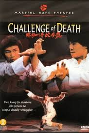 Challenge Deadly Challenge Of 1978 Directed By Tso Nam Reviews
