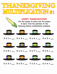 thanksgiving multiplication and division education