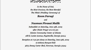 Muslim Invitation Wording Islamic Wedding Invitation Wording Muslim Wedding Invitation Cards