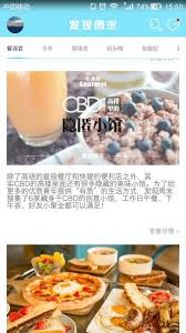 cdiscount canap駸 canap駸d馗o 100 images 台灣農場經營協會 無墨樓麗璧軒2017