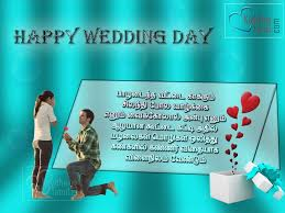 wedding wishes kavithai in 20 tamil wedding day greetings and kavithai