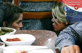 cuisine tv replay كلثوم و سوار من حلقة الليلة 20 20 kattousset ermed