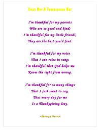 poem composed