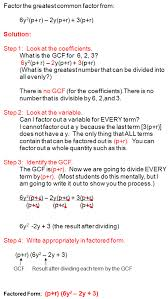 factoring polynomials use these examples to help you factor