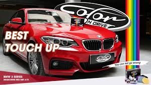 color n drive touch up paint 2017 youtube