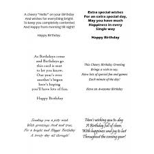 peel birthday verses 2 sticky verses for handmade cards and