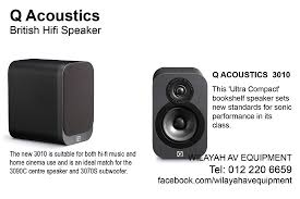best home theater subwoofer 2011 the ultimate home theater system in malaysia wilayah av