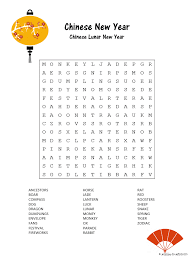 free printable chinese new year word search chinese new year and