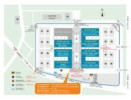china international petroleum u0026 petrochemical technology and