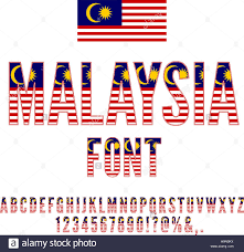 Malaysai Flag Malaysia Flag Font Stock Vector Art U0026 Illustration Vector Image