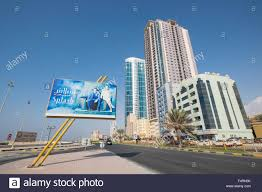 view of street and high rise modern buildings on corniche street