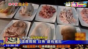 cuisiner l馮er 20170121中天新聞佛跳牆原名福壽全福州官場宴客菜