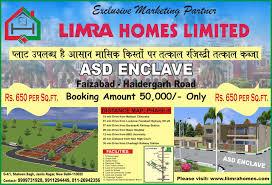 home map design 20 50 100 home design for 20x50 plot size best home plan design