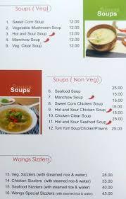 soup kitchen menu ideas the wangs kitchen menu menu for wangs kitchen al barsha dubai for