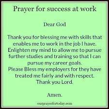 prayer of the day busy work days feeling overwhelmed lord and