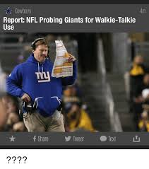 Giants Cowboys Meme - cowboys report nfl probing giants for walkie talkie use f share