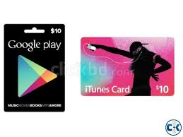 play gift card online electronic play gift card gift card ideas