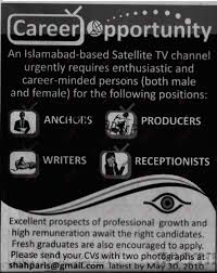 journalists jobs in pakistan newspapers urdu news producer anchors required in satellite tv channel 2018 jobs pakistan