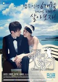 sinopsis film korea romantis sedih this korea only november 2011
