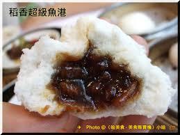 騅ier cuisine ikea 香港 旺角 稻香超級漁港pier 88 哈美食 美食販賣機 請投幣
