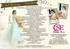cheap wedding packages wedding packages wedding package philippines