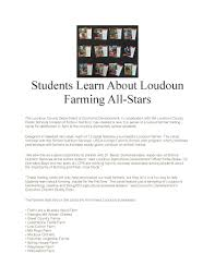 loudoun county public schools nutrition and fitness