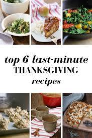 top 6 last minute thanksgiving recipes tasty seasons