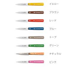 Pink Kitchen Knives Pazakk Rakuten Global Market Small Knife Wooden Handle Knife