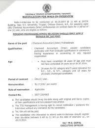 sample fashion admissions essay professional definition essay