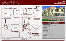 14 pakistani house designs floor plans house floor plans pakistan 13 below for design prices payment schedule of 5 7 10 20 marla houses house floor