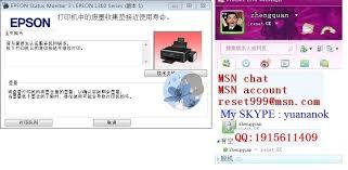 wic reset key for epson l110 resetter printer reset 0000000000000 resetter reset epson l365