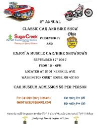 ky search results carshownationals com 2017