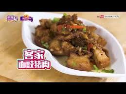 plat cuisin駸 kitchen u 激親u 第六集ep06 20171208