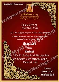 Wedding Cards Invitation Online Marriage Card Kmcchain Info