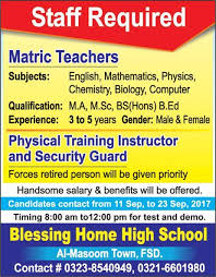 blessing for the home teachers required in blessing home high school 2017