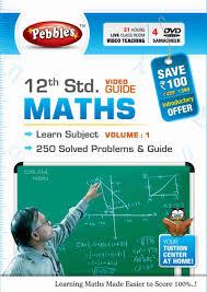 tn 12th std maths vol 1 live teach pebbles