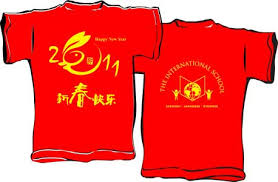 new years t shirt custom new year t shirts order by jan 18 9am the