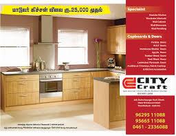 rubberwood kitchen cabinets citycrafts u2013 specialist all interior works and modern kitchen