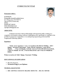 Resume Sample Format For Engineers by Mechanical Qc Inspector Resume Resume For Your Job Application