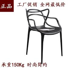 Vine Chair Chair Toilet Picture More Detailed Picture About Creative Vine