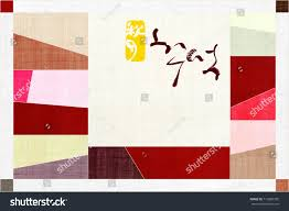 chuseok hangawi translation korean text happy stock illustration