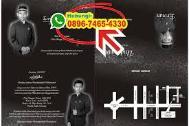 cara membuat undangan bahasa jawa cara membuat undangan khitanan bahasa jawa 0896 7465 4330 wa